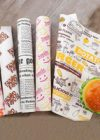 Food Wraps & Papers