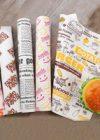 Doyley / Steam Paper / Food wraps